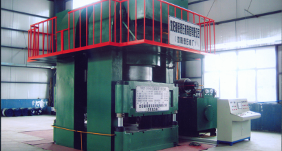 20000 ton hydraulic press for sheet metal forming